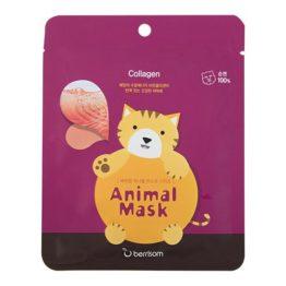 BERRISOM Korean Animal Mask Series - Cat Mask